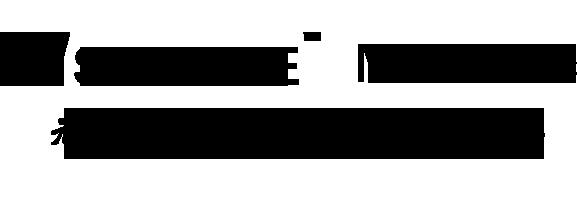 南京WSTONE顽石录音棚-南京专业录音棚、音乐制作-首选顽石